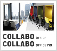 COLLABO OFFICE
